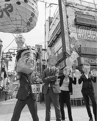 (写真)G20サミットに合わせて各国首脳に扮(ふん)し気候変動対策などをアピールするNGOの人々=6月28日、大阪市内