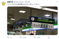 東武アーバンパークラインの改札表示とファミリーマートの色使いが同じ(お星さまさん提供)