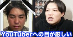 よりひとYorihitoのYouTubeチャンネルより https://www.youtube.com/channel/UC3Ysc5vmMFFKdUijrZcs5IQ