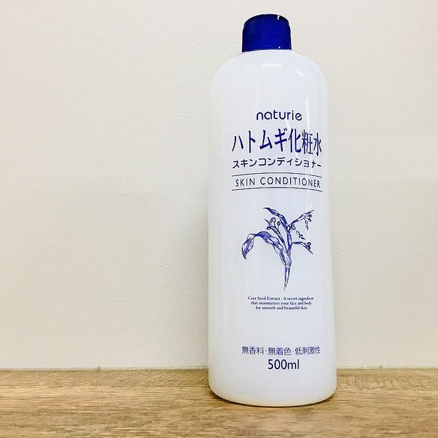 アレルギー ハトムギ化粧水 はとむぎ化粧水とアレルギー