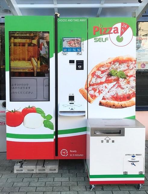 """[画像] ピザの""""自販機""""が広島に登場!! 「3年で全国100台」目標、あなたの街にも? 設置者に聞く"""