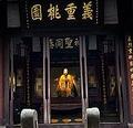 中国メディアは、「日本人は中国人よりも三国志に詳しい」と題する記事を掲載した。映画やアニメ、ゲームなど幅広く題材として使われていて非常に詳しく、中国に巡礼に訪れる人もいうほど日本人は三国志が好きだという。(イメージ写真提供:123RF)