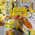 カルディーで買えるレモン味のおすすめ食材5つ紹介します。