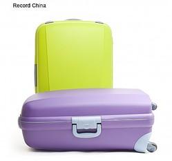 25日、台湾・聯合新聞網は、東京のホテルに宿泊していた台湾人が、外出中部屋に置いていた荷物から金品を奪われる事件が発生したと伝えた。資料写真。