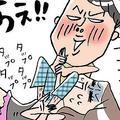 「YES/NOまくら」代わりに猪木スタンプ 便利なツールとして
