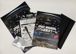 巣ごもり期間中はおうちでリアル謎解きゲーム!タイトーの「SPACE INVADERS リアル謎解きゲーム」が期間限定で販売中
