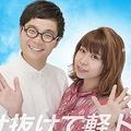 餅田コシヒカリが「最近調子乗りすぎ」といった声に反論「昔から」