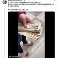YouTuberのヒカルがアニメイトに100万円募金 京アニ放火事件受け
