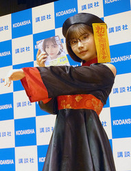 セクシー女優・深田えいみの防犯対策「下を向いて貞子のように」