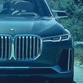 BMWの最高級SUV 2020年以降のモーターショーでの発表に期待