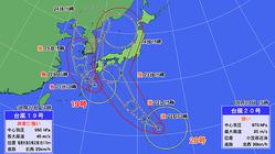 台風19号と20号の予報円と暴風警戒域