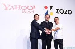 左から川辺ヤフー社長、沢田ZOZO社長、前沢前ZOZO社長