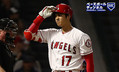 ANAHEIM, CA - SEPTEMBER 11: Shohei Ohtani #17 of the Los Angeles Angels of Anaheim reacts and makes a face after missing on a swing during his at-bat in the fourth inning of the MLB game at Angel Stadium on September 11, 2018 in Anaheim, California. The Angels defeated the Rangers 1-0. (Photo by Victor Decolongon/Getty Images)
