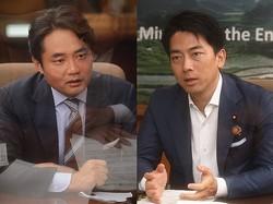 小泉進次郎環境大臣と杉村太蔵氏。取材は環境省の大臣室で行われた