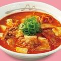 松屋「豆腐キムチチゲ」