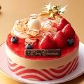 5000円超えのクリスマスケーキ