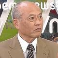 舛添氏が千葉県庁の主張を問題視