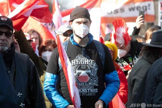 [画像] オーストリア首都、数千人がコロナ規制に抗議