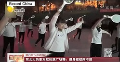 50数人のおばさん・おじさん集団で構成されたこの広場ダンスチームは、手に蚊叩きラケットを手に踊り、彼らが飛び跳ねると、ラケットが光るだけではなく、パンパンという音も響く。
