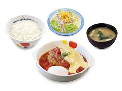松屋「うまトマハンバーグ」歓喜の復活!! 今だけライス大盛り無料!