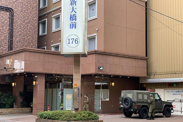 久徳 永山
