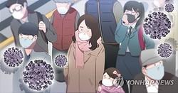 韓国でも新型コロナウイルスの感染が広がっている(イラスト)=(聯合ニュース)