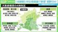 """「分からない=投票しない理由じゃない」 大阪都構想、大学生が若者目線の""""教科書""""で投票呼びかけ - ABEMA TIMES"""