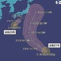 台風20号は勢力が弱まるものの前線を刺激 22日は大雨に注意