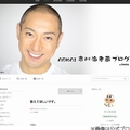 市川海老蔵、YouTubeの再生回数が伸びず困惑「理由を教えて下さい」
