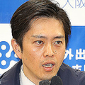大阪府独自のガイドラインは作成可能?