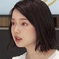 「毎日泣きながら帰った」弘中綾香アナが社会人1年目を振り返る