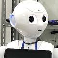 【ロボット】Pepperの今明かされる秘密と噂9連発! 怖すぎる発言や謎の対応! 衝撃のギャグがヤバイ