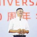 中国では転職するのが当然も なぜアリババ社員を引き抜くのが難しいか