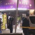 福岡の路上で見ず知らずの女性を刺す 殺人未遂容疑で男を逮捕