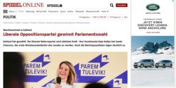 エストニア議会選、最大野党・改革党が第1党に