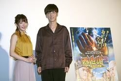 『西遊記2〜妖怪の逆襲〜』の舞台挨拶に櫻井孝宏と小松未可子が登壇