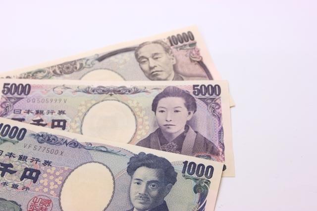 歴代 千 円 札