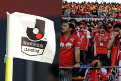 """5月15日は「Jリーグの日」…2016年に震災経験の熊本がSNSで""""誕生日""""祝う「忘れられない日」"""