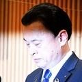 聖火リレーめぐり島根県知事が一転、実施に転ずる…決め手は二階俊博氏
