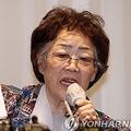 正義連は日本の謝罪と賠償を妨害