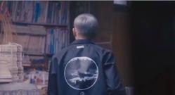 """防弾少年団(BTS)、さらにリーダーの""""原爆ブルゾン""""着用発覚で話題騒然"""