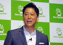 林和人・One Tap BUY社長最高経営責任者(CEO)
