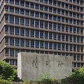 判決のあった大阪地裁 Photo:PIXTA