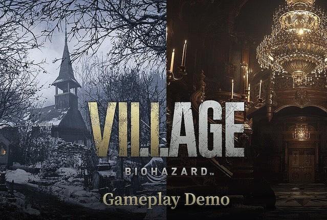 [画像] 「バイオハザード ヴィレッジ」PS5いらない PS4やXboxでも遊べる体験版