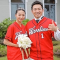畠山愛理と結婚した鈴木誠也「東京にマンション購入」の噂を否定