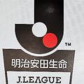 【情報更新】台風19号接近に伴う試合開催への影響《Jリーグ》