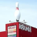 ラウンドワン、感染拡大防止のため国内全店舗を4日から10日まで臨時休業