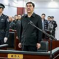 中国遼寧省瀋陽市の中級人民法院(地裁)に出廷したヌル・ベクリ新疆ウイグル自治区元主席(2019年12月2日撮影)。(c)AFP PHOTO / China's Supreme People's Court