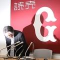 老川オーナー辞任を発表する石井球団社長(時事通信フォト)