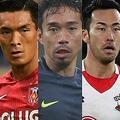 浦和と海外から日本人5選手ノミネート! 「アジア版バロンドール」候補者23人発表